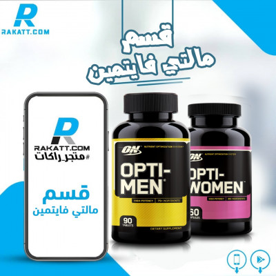 https://rakatt.com/ar/category/مالتي-فايتمين-74_95